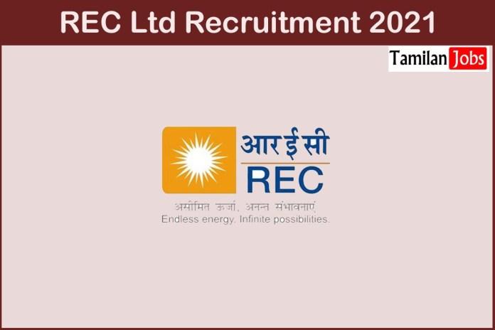 REC Ltd Recruitment 2021 Out – Apply Online 25 Deputy General Manager Jobs