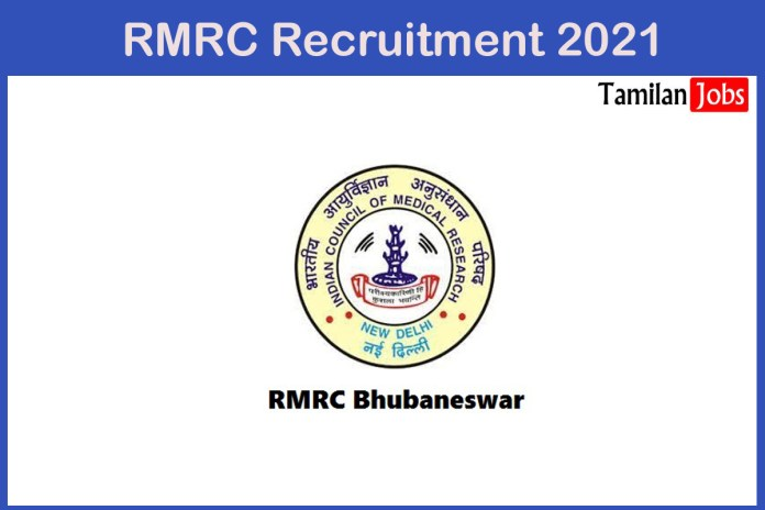 RMRC Recruitment 2021 Out – Apply Online Laboratory Technician and other Jobs