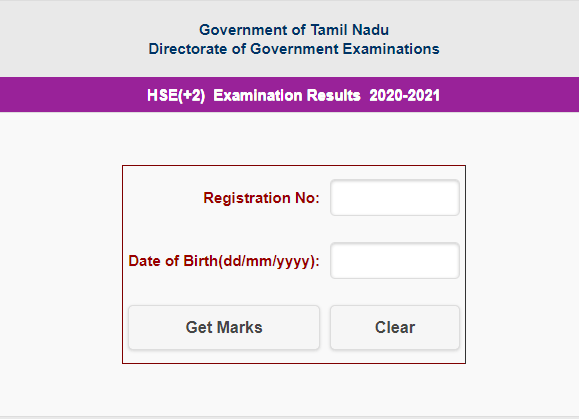 TN 12th Result 2021 Released (முடிவுகள் வெளியானது) check at www.tnresults.nic.in