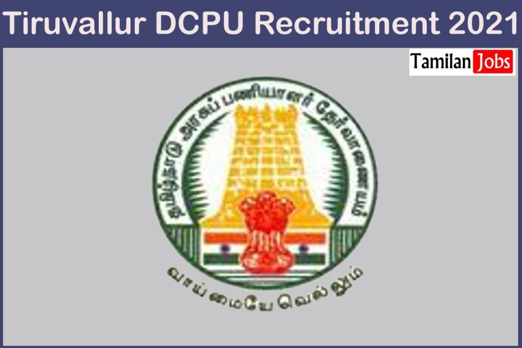 Tiruvallur DCPU Recruitment 2021