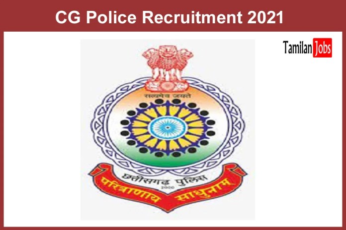 CG Police Recruitment 2021 Out – Apply For 300 Bastar Fighter Jobs