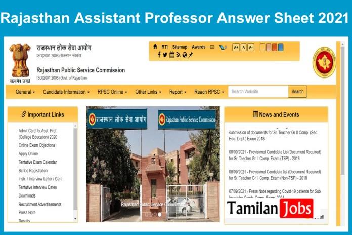 RPSC Assistant Professor Answer Key 2021 PDF @rpsc.rajasthan.gov.in