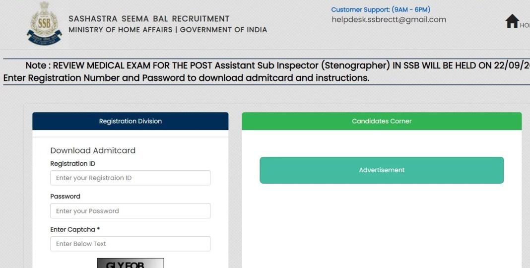 SSB ASI Admit Card 2021