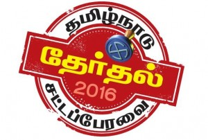 TN_election_2016