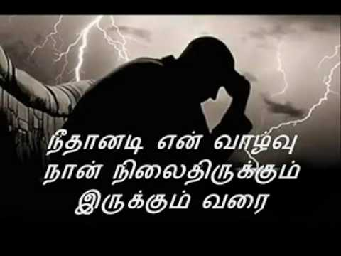 Love Failure Image In Tamil Words Imaganationface Org