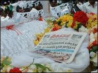 Nadesan's Funeral-June3