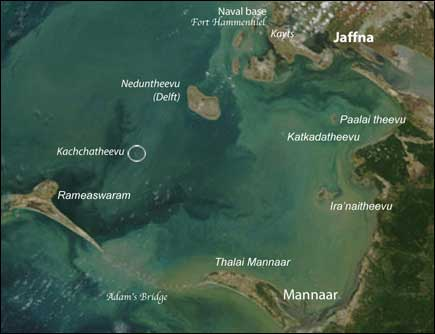 Katcha Theevu Belongs to Tamilnadu,India - History and Proof Part 1