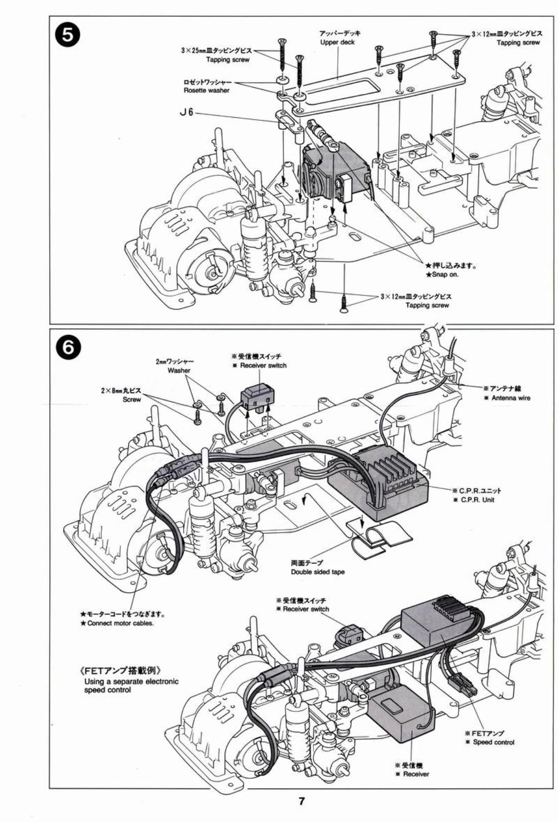 Parts From Ocd Showroom Rc Frp Chassis Set Manual 4wd Ta02 Fwd Car