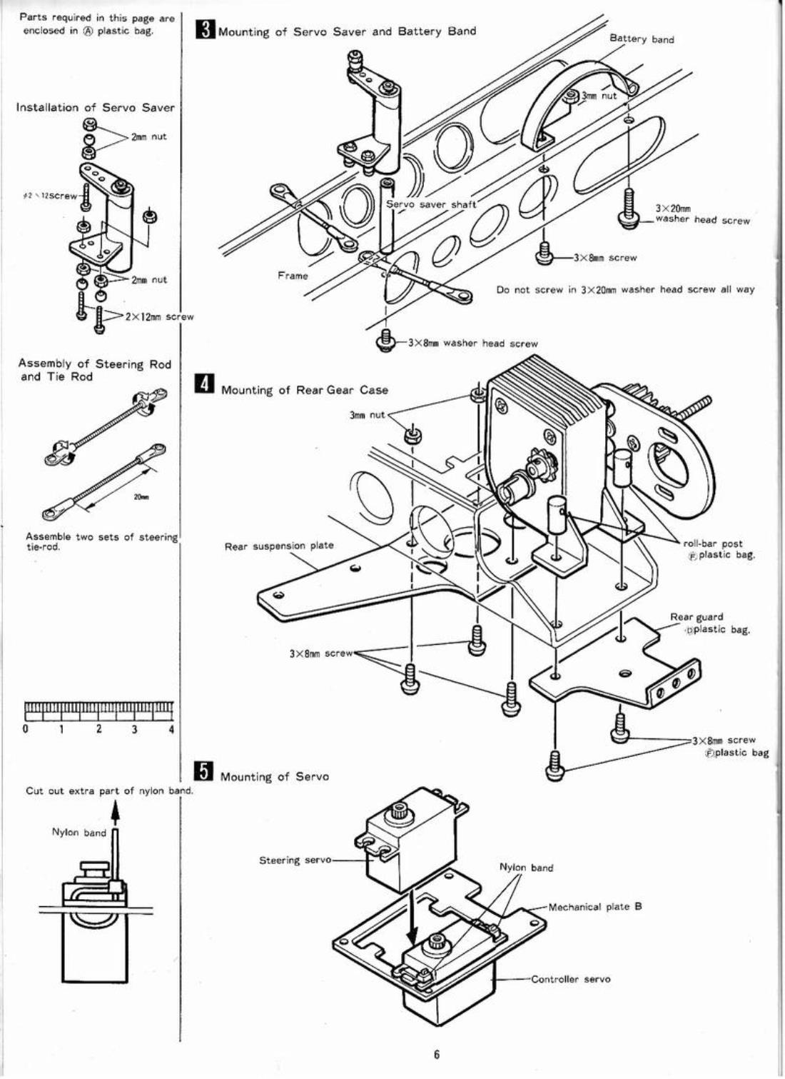 Ayk From Spike Showroom Ayk Viper Assembly Manual