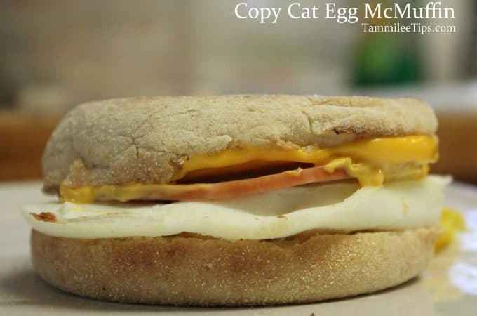 Copy Cat Egg McMuffins