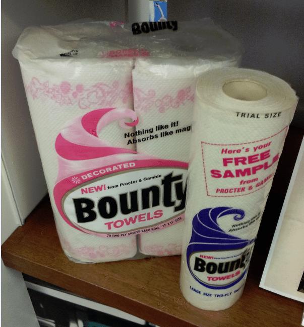 PG Archive Center Bounty