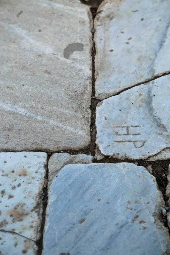 Blog Initials in stone Ephesus