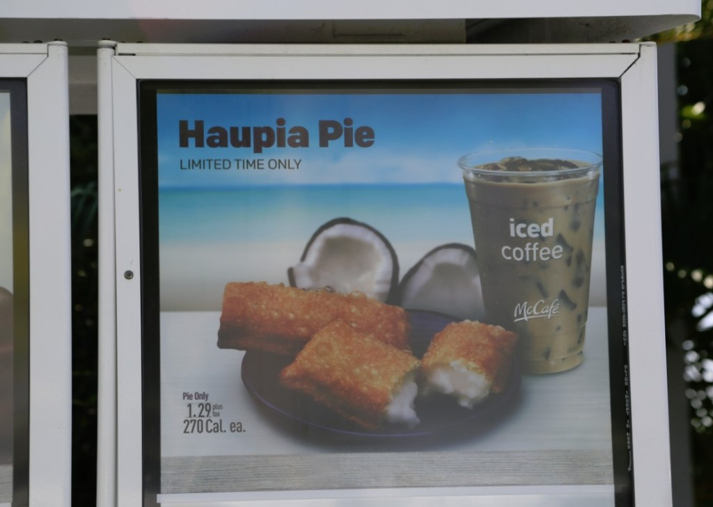 Mcdonalds Hawaii Haupia Pie