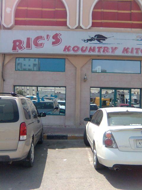 rics-6