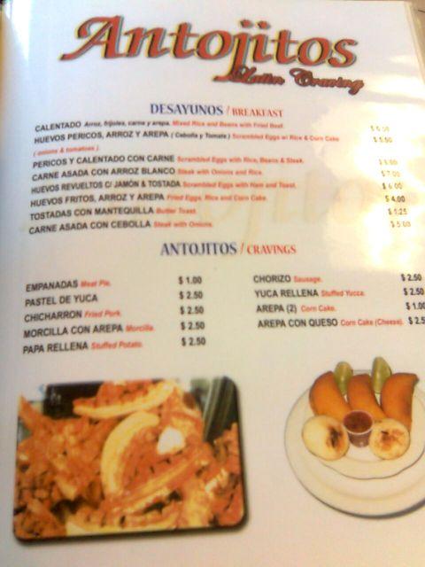 antojitos-menu