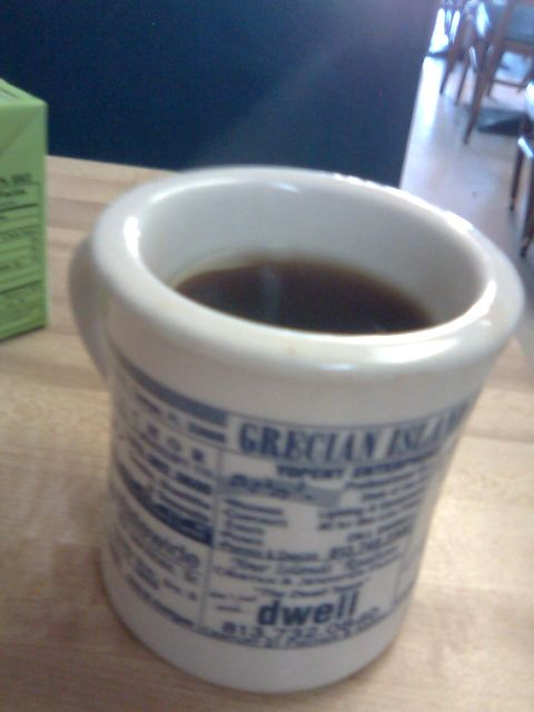 grecian-coffee