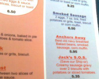 jacks2-menu2