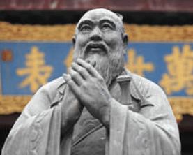 tanahoy.com Confucius