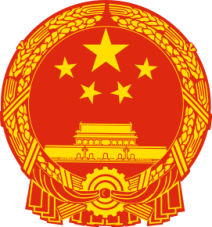 tanahoy.com official emblem People's Republic of China