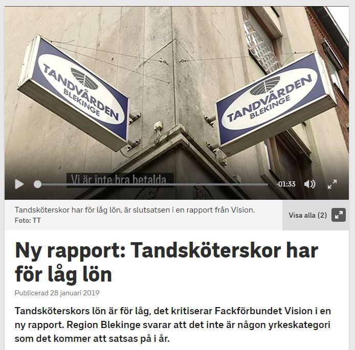 SVT Blekinge: Ny rapport: Tandsköterskor har för låg lön
