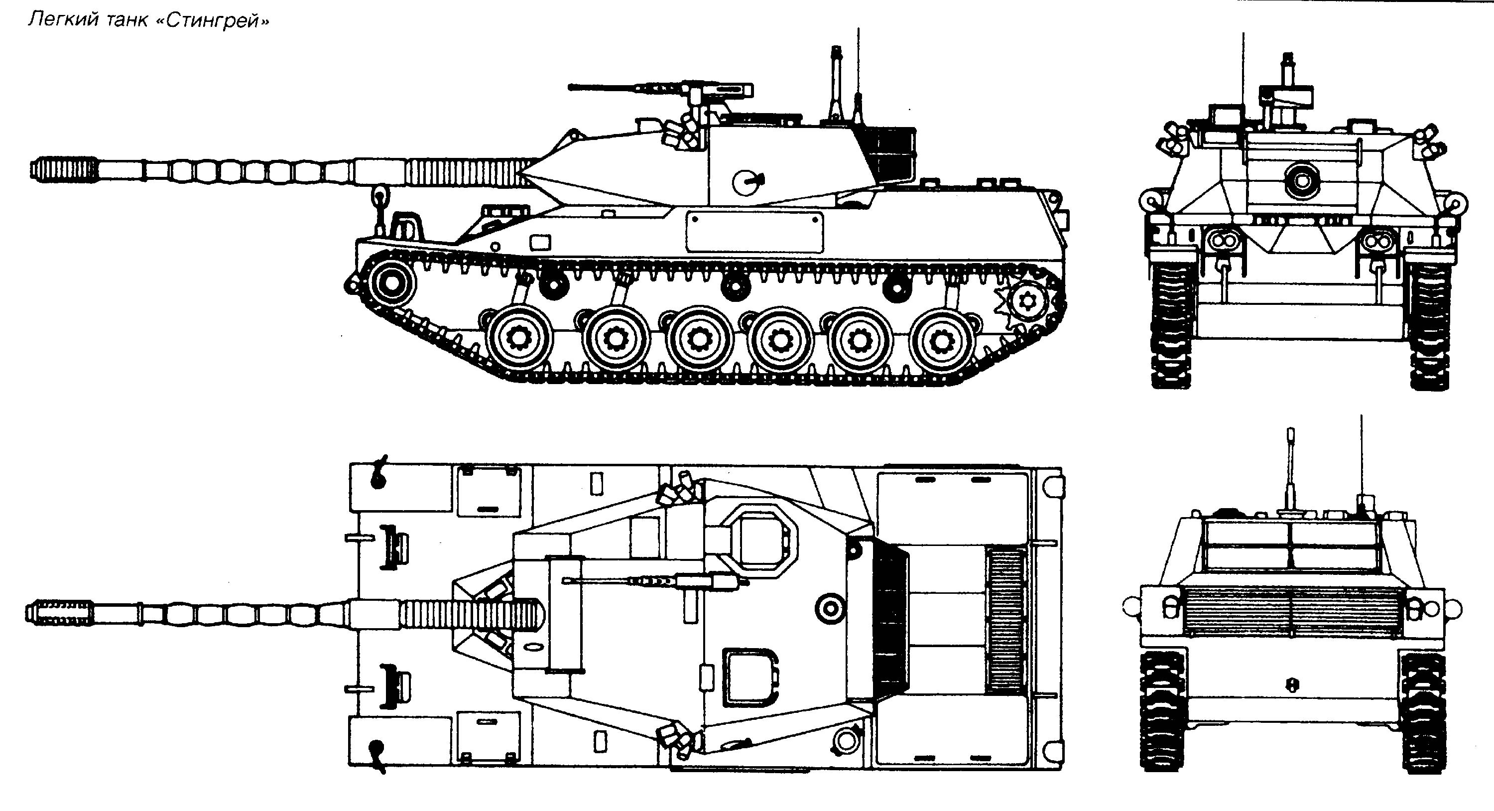 Light Tank Stingray