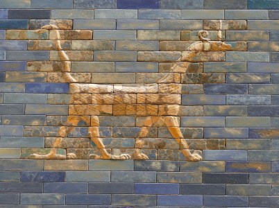 Ishtar – dea dell'amore e della guerra