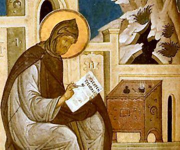 9 giugno – Sant'Efrem, Diacono e Dottore della Chiesa