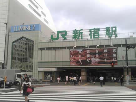 shinjyuku_rain01