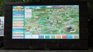 Plan schématique du Mont Takao et des différents chemins proposés