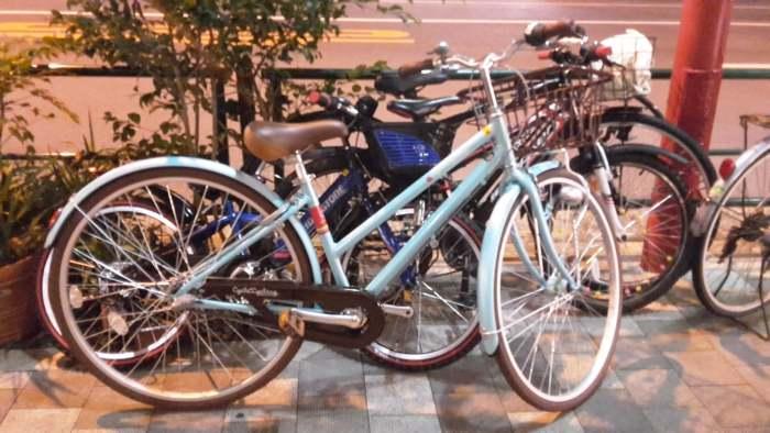 On a acheté des vélos