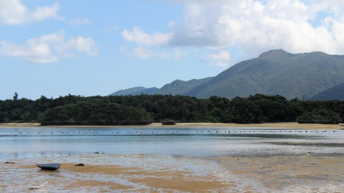 Kabira baie