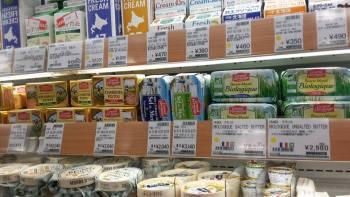 prix-du-beurre