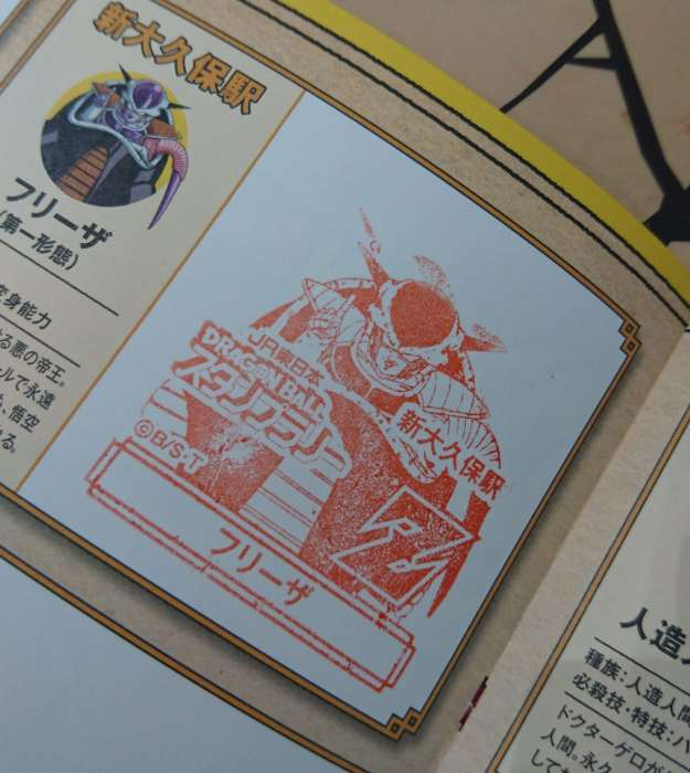 Tampon-land (par exemple Dragon Ball)