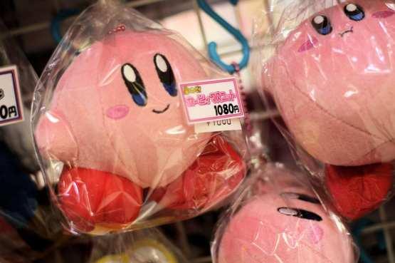 Kirby :-)
