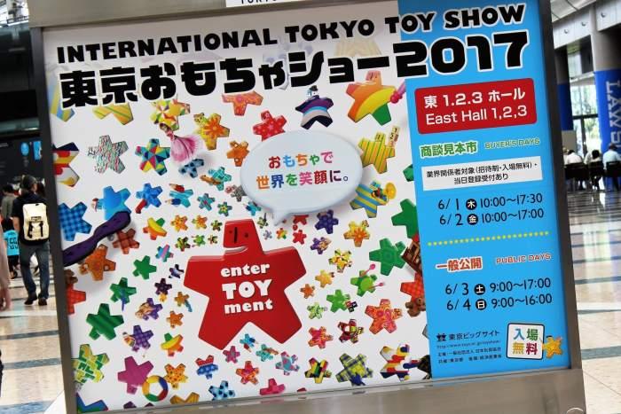 Excursion au Tokyo Toy Show 2017