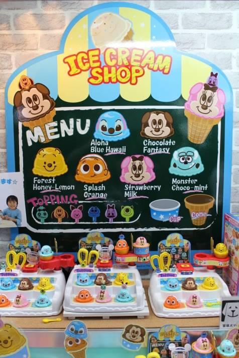 Tokyo Toy Expo 2017 (36)