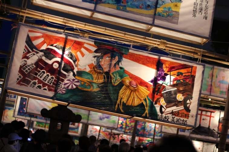 Kagoshima Matsuri 15 juillet (12)