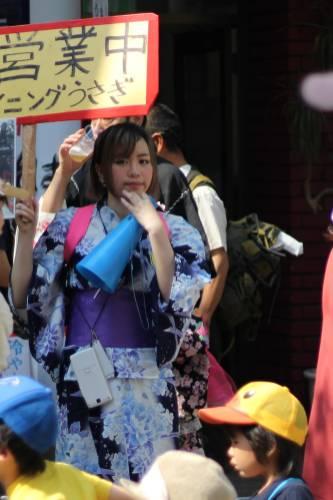 Tanabata Matsuri 8 juillet 2017 (30)