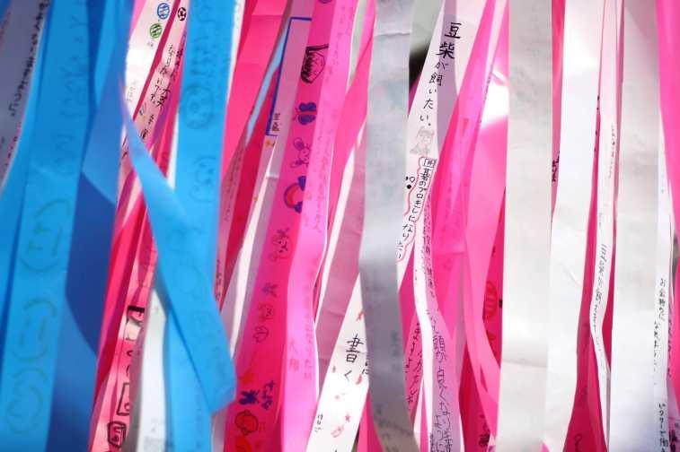 Tanabata Matsuri 8 juillet 2017 (40)