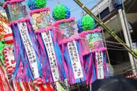 Tanabata Matsuri 8 juillet 2017 (42)