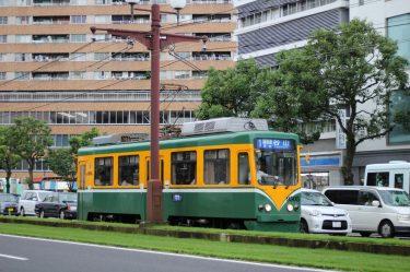Tramway Kagoshima