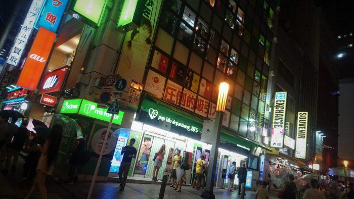 Dans les entrailles du méga sex-shop d'Akihabara, M's Pop Life Store