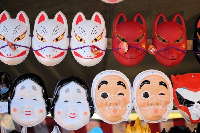 Un 2 janvier aux abords du temple d'Asakusa