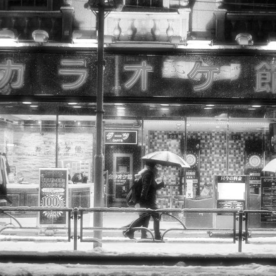 Neige à Takadanobaba (13)