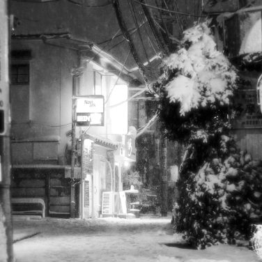 Neige à Takadanobaba (20)