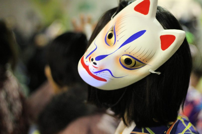 Parade des Renards - Oji - Nouvel An (40)