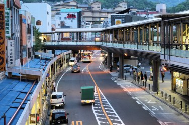 Station Hakone-Yumoto