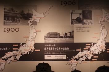 Railway Museum Kyoto (15)