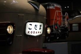Railway Museum Kyoto (5)