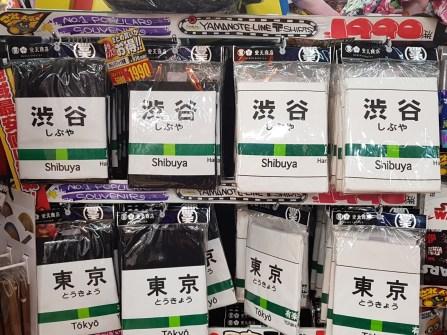 T-Shirts des stations Yamanote